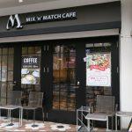 四ツ谷駅徒歩圏内で美味しいミルクティーとコーヒーが飲めるカフェは?