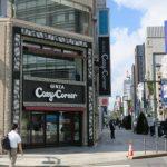 銀座一丁目駅周辺完全禁煙の穴場カフェは?待ち合せ場所にも最適!