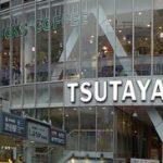渋谷駅周辺スターバックス場所全店まとめ!空いてる時間帯や穴場も!