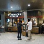 新橋汐留駅周辺スターバックス場所全店!穴場や空いてる時間帯情報も!