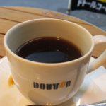 ドトールラズベリーコーヒーの感想や評価は?ネット評判や期間限定はいつまで?
