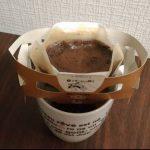 スターバックスオリガミコーヒーは豆よりギフト向け?安い価格での購入方法