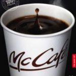 マクドナルド100円コーヒー2017の感想や評判は?プレミアムな味に?