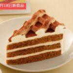 カフェドクリエのティラミスケーキの感想や評判は?カロリーは高い?