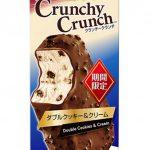 クッキークランチダブルクッキー&クリームの感想や評判は美味しい?