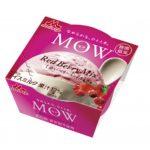 モウアイス(MOW)赤いベリーミックスのカロリーや食べた感想!評判は?