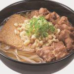 ロカボ牛麺とビビン麺味の感想や評判ってどうよ?カロリーは?