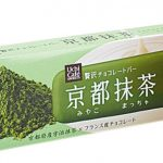 京都抹茶(みやこまっちゃ)ローソンアイス食べた感想と評判について
