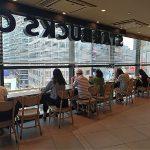 新宿駅南口スターバックス電源や穴場時間!空いてる代々木カフェも!