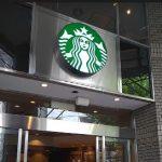 お茶の水駅周辺スターバックス場所&電源で充電可能な空いてる穴場カフェも