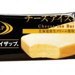 ライザップチーズアイスバー原材料やカロリーは?味の感想はマズイor美味い?