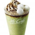 マックカフェ黒蜜きなこ抹茶フラッペのカロリー&味の感想は?ネットの評判も