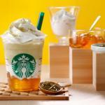 加賀棒ほうじ茶フラペチーノ感想やカロリーは?スタバ新作味の評判は美味しい?